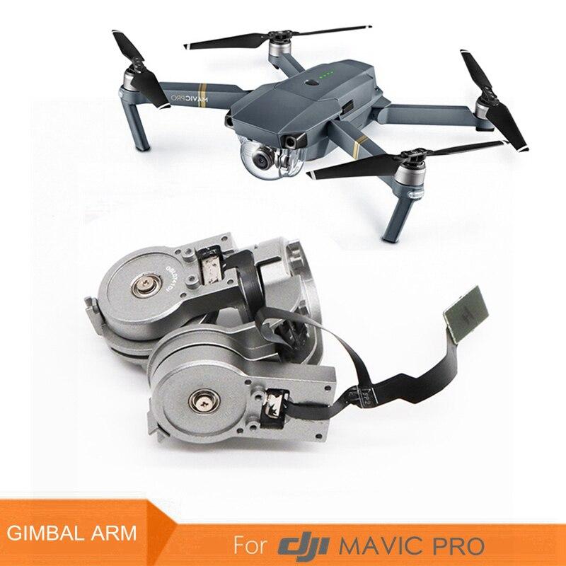 Mavic Pro RC Drone FPV HD 4 K caméra cardan pièce de réparation originale accessoires pour DJI Mavic Pro Drone caméra lentille cardan bras moteur