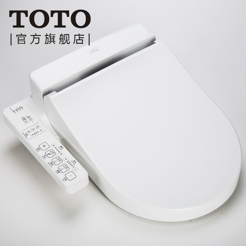 Toilets & Toilet Parts Wei Li Heat Storage Type Body Cleaning Device Cushion Cover Toilet Seat Lid Tcf6632cs Excellent In Cushion Effect Home Improvement