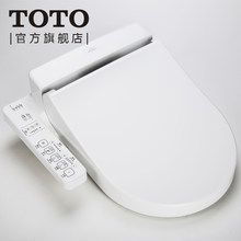 Wei Li Heat Storage Type Body Cleaning Device Cushion Cover Toilet Seat Lid Tcf6632cs(China)