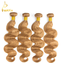 HairUGo Hair Pre-colored 100% Human Hair  Malaysia Body Wave #27 Color 4 Bundles Non Remy Hair Extensions