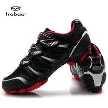 Обувь для велоспорта MTB, для взрослых и детей, для спорта на открытом воздухе, дышащая, нескользящая обувь, профессиональная обувь для горного велосипеда, велосипеда, самофиксирующаяся обувь