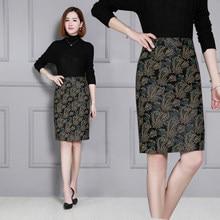 2018 New Fashion Genuine Sheep Leather Skirt K11
