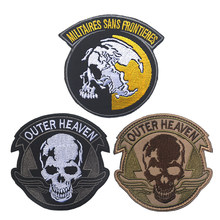 BUITENSTE HEAVEN MILITAIRES FRONTIERES Moraal Patch Embleem Tactische Badge Klittenband Borduurwerk Badge Moreel Patches Applicaties(China)