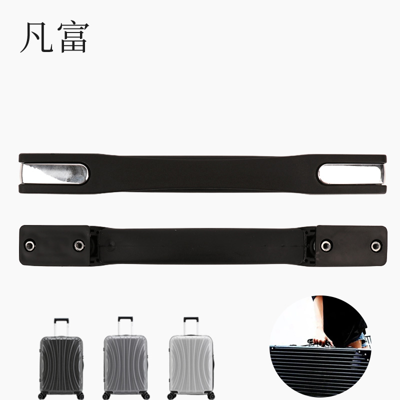 Luggage Handle Grips Pull Rod Box  Replacement Suitcase  Luggage Accessorie  High Quality Luggage Handles For Suitcase Handled