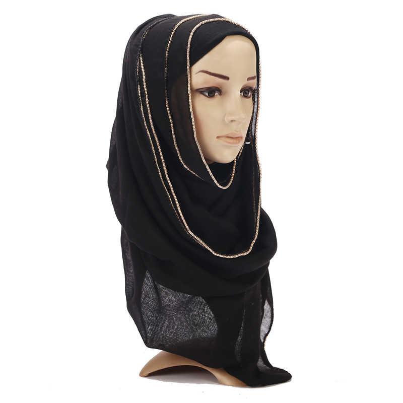 Новая женская золотая цепочка края шарф с шариками границы шаль Простой макси мусульманский хиджаб однотонные шарфы повязки на голову модные арабские хиджабы