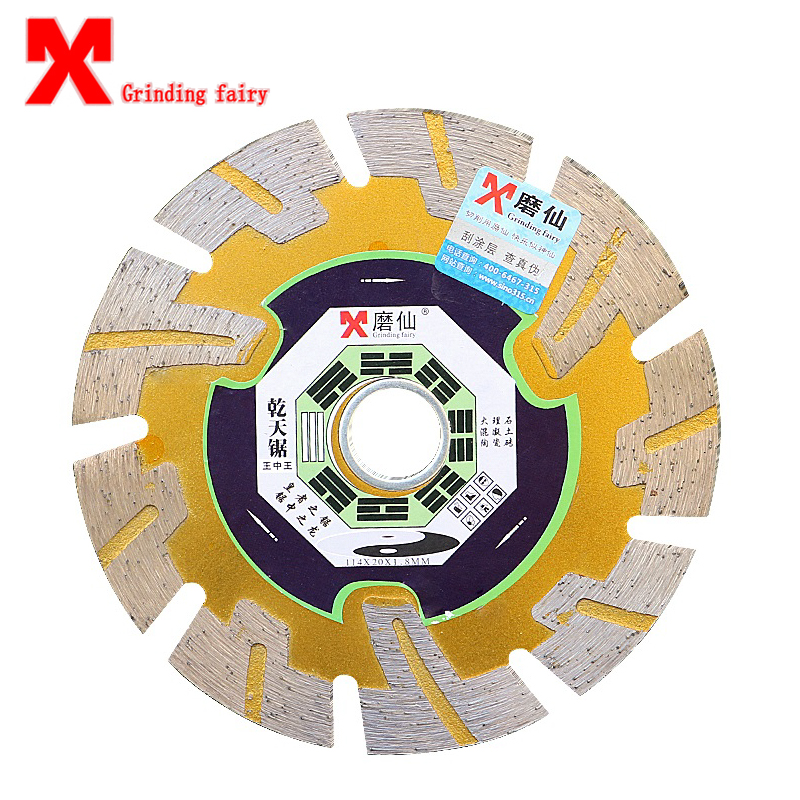 MX Marble Slabs Concrete Tiles Stone Cutting Blades Diamond Saw Blades Angle Grinders Slotted Blades 1PS