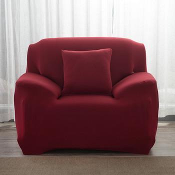 Elastyczna narzuta na sofę bawełniana obcisła okładka All-inclusive narzuta na sofę s do salonu narożna narzuta na sofę fotel 1 2 3 4 osobowa tanie i dobre opinie coolazy 90-140cm 145-185cm 195-230cm 235-300cm sofa slipcover Rozkładana okładka Drukowane Nowoczesne Stałe Trzy-seat sofa