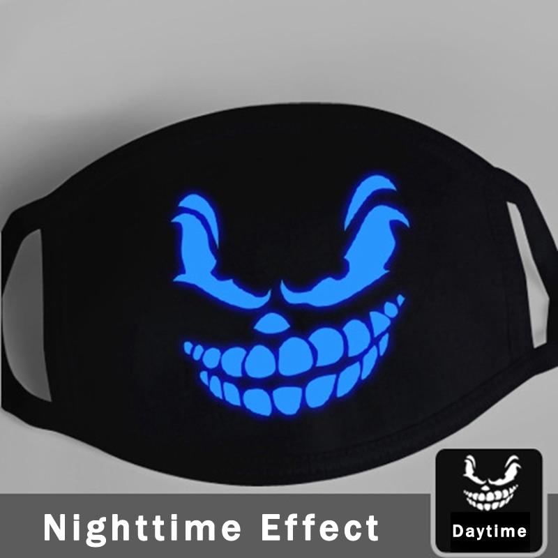 Image 4 - Woman Men Glow In Dark Skull Mouth Masks Black Mask Mouth Half  Face Masquerade Cosplay Costume Mask Night Glow Teeth MaskMens Masks