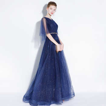SSYFashion New Simple Prom Dress V-neck Navy Blue Shining Floor-length Evening Party Gown Custom Formal Dresses Robe De Soiree