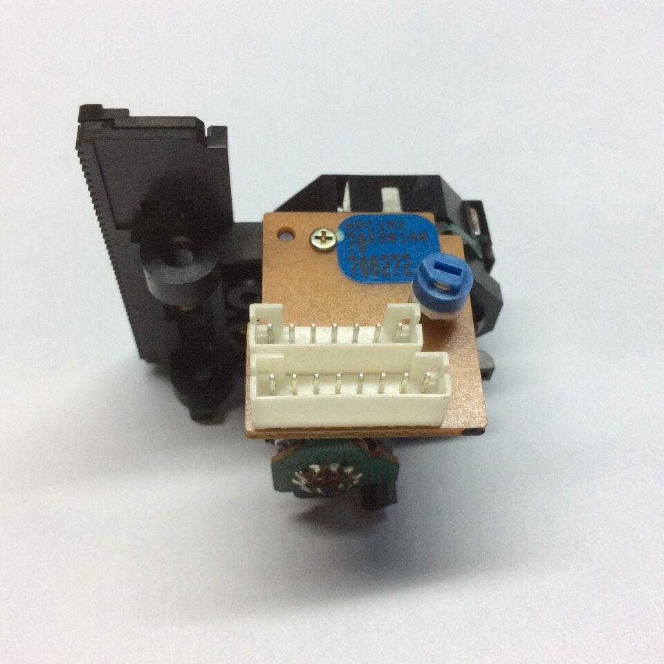 Heim-audio & Hifi Laser Pickup Lasereinheit H8151af ; Laser Unit