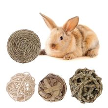 4Pcs Pet Small Animal Activity Play Chew Natural Ball Toys for Rabbits Guinea Pigs Gerbils