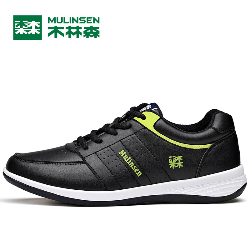 MULINSEN 2017 New Outdoor Jogging Running Shoes For Men Breathable Sport Shoes Man Brand High Elastic Athletic Men's Sneakers somix brand running shoes new arrivals couple sport outdoor jogging damping men running shoes hard wearing non slip sneakers men