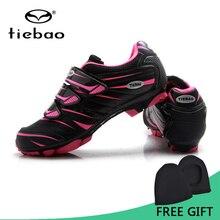 Tiebao Professional Women MTB Bike Self-Locking Shoes Bicycle Cycling Shoes Nylon-Fibreglass Bike Shoes zapatillas ciclismo