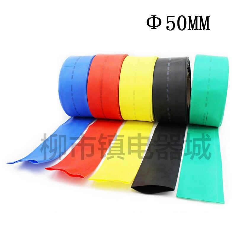 (1Meter/lot) 50MM Inner Diameter Black Heat Shrinkable Tube / Heat Shrink Tubing Color : Black Red Blue Green Yellow 0 8mm dia yellow heat shrinkable tube shrink tubing 30m