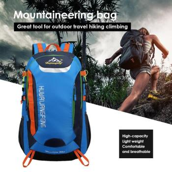 40L Waterproof Outdoor Backpack Sports Bag for Hiking Travel Mountaineering Rock Climbing Trekking Camping 3