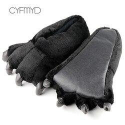 Chinelos homens imitação de captura urso lovely plush chinelos adulto indoor chinelos macios homens sólidos sapatos de pele em casa