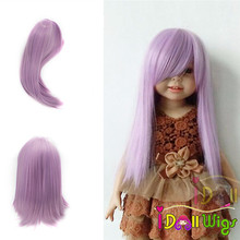 heat resistant wire purple wigs for 18 Height American Doll with 26cm head circumference