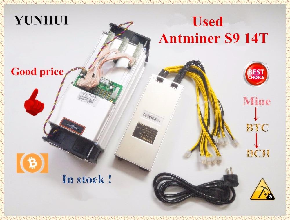YUNHUI используется AntMiner S9 14 T Bitcoin МПБ шахтер с PSU Asic шахтер лучше чем AntMiner S9 13,5 T T9 + S11 S15 WhatsMiner M3