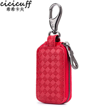 CICICUFF Wholesale Key Wallet Split Leather Unisex Car Key Bag Fashion Women Key Case Small Keychain Pouch High Quality 2019 New
