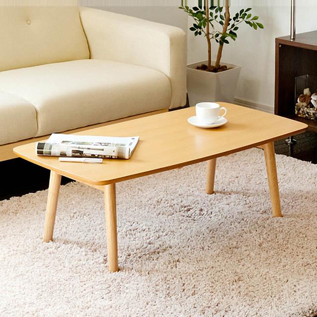 Simple retro wood folding coffee table IKEA rounded edge ...