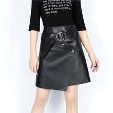 2019 New Fashion Genuine Sheep Leather Skirt E33