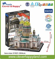 new clever&happy land 3d puzzle model Saint Issac's Cathedral large adult puzzle kiev large model games for children paper