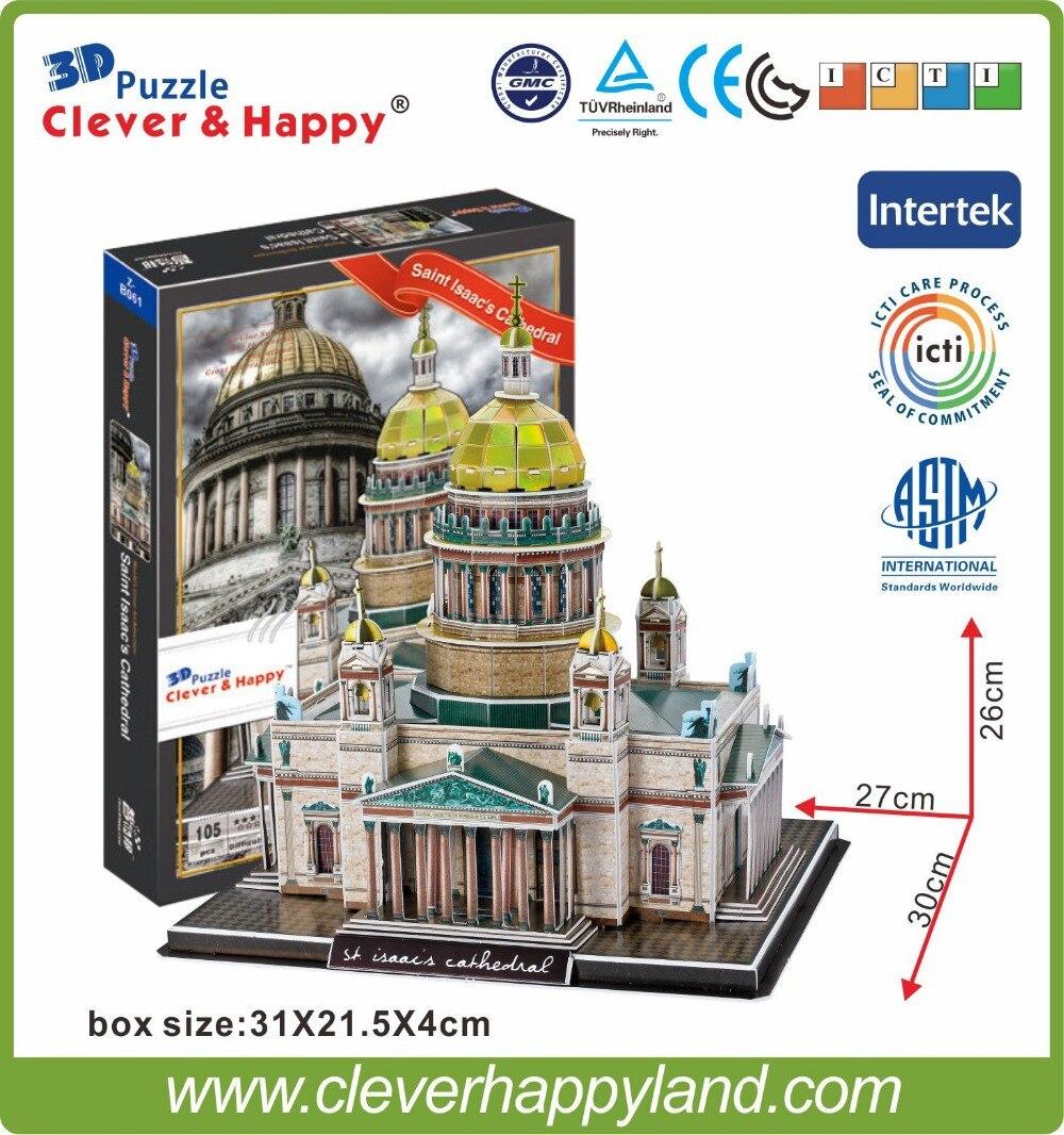 nový chytrý a šťastný pozemek 3d puzzle model Saint Issac je katedrála velká dospělá puzzle kiev velké modelové hry pro děti papír
