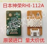 Import Temperature and Humidity Sensor Module RHI 112A|ABS Sensor| |  -