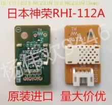 цена на Import Temperature and Humidity Sensor Module RHI-112A