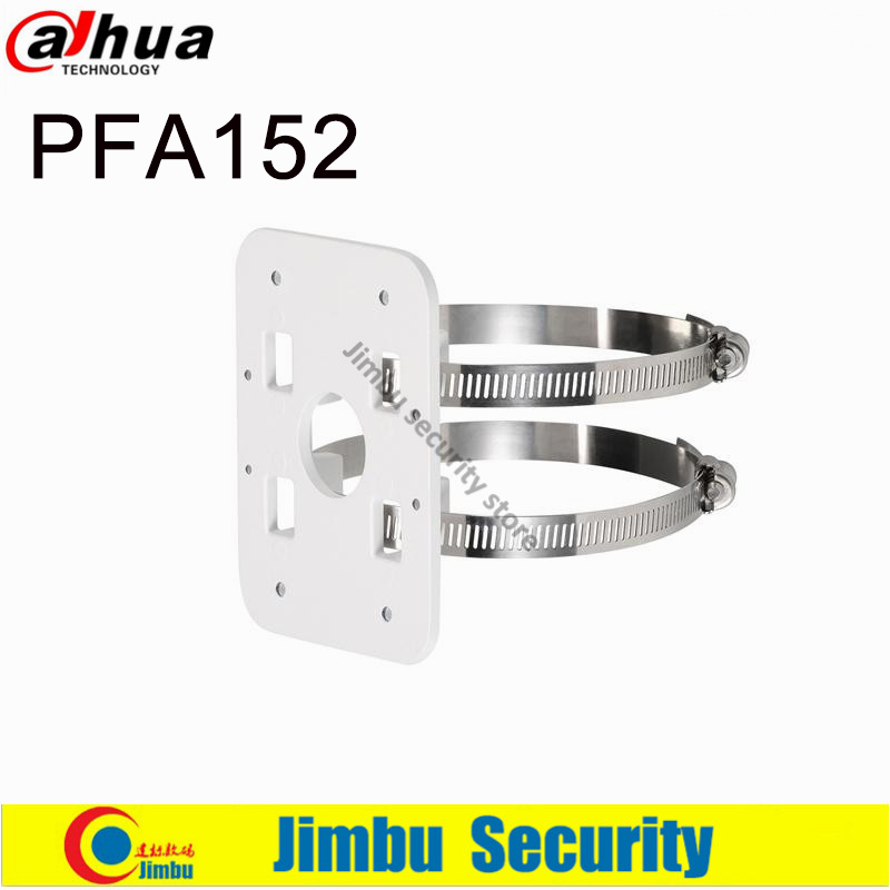 Dahua IP Camera PFA152 Pole Mount Bracket Aluminum Pole Mount Bracket Neat & Integrated design PFA152 dahua hanging mount adapter pfa100
