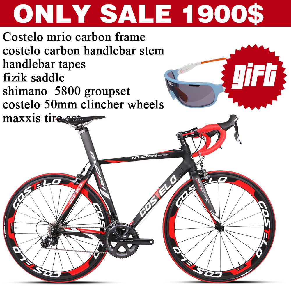 full carbon costelo Mrio completo camino de la bicicleta de la bici del carbón