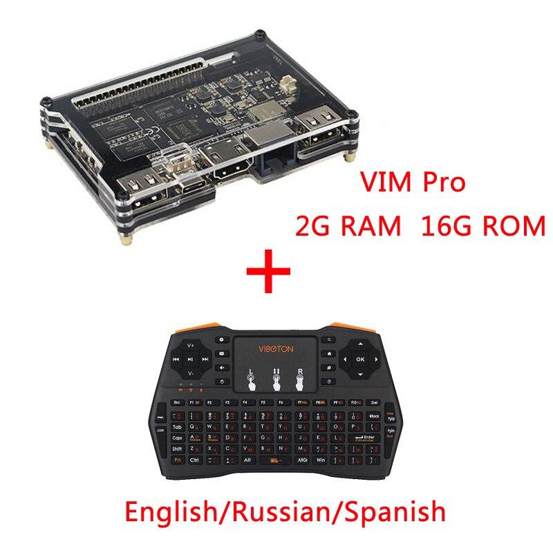 Khadas VIM Basic Pro Android TV Box Amlogic S905X Octa Core 2G DDR3 Dual WiFi Bluetooth Better Than Raspberry Pi 3 Orange Pi