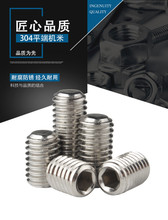150pcs M5 DIN913 DIN EN ISO 4026 Hexagon Socket Set Screws with Flat Point 304 Stainless Steel Hex Grub Screw