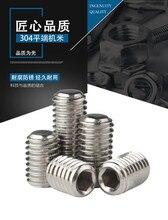 цена на 200pcs M4 DIN913 DIN EN ISO 4026 Hexagon Socket Set Screws with Flat Point 304 Stainless Steel Hex Socket Grub Screw