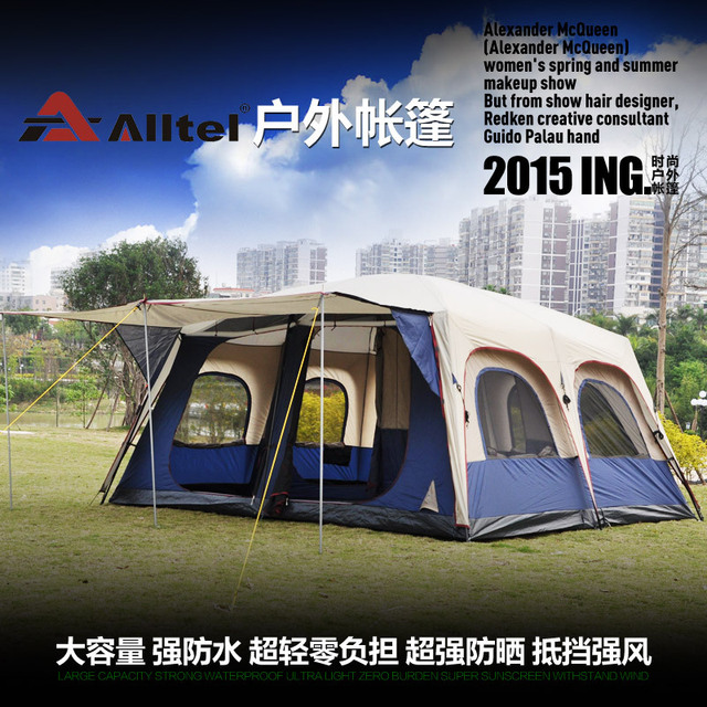 Cheap 2017 Hot sale Alltel  top quality 6-12 person 2 bedroom 1 living room anti rain outdoor camping tent,family tent,relief tent