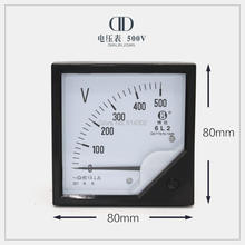 voltage gauge for weifang Ricardo 30kw 40kw 50kw 75kw 100kw 120kw diesel generator /China parts