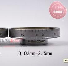 1 шт (002 25 мм) Внешний диаметр: 823 мм Внутреннее отверстие: