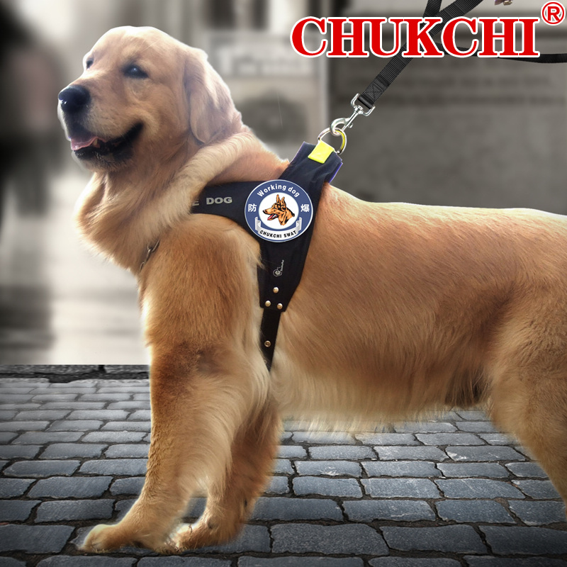 policetactical dog pet harness collars leashes leashes