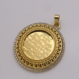 Image 3 - zkd AYATUL KURSI crystal Pendant necklace  islam muslim Arabic God Messager Gift  jewelry