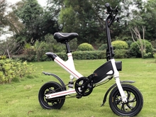 Electro Bicycle Folding 12INCH WITH rear suspension