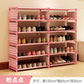 FREE shipping 5 LayersX2  Non-woven Shoe Cabinets shelves simple living room home decorations debris storage