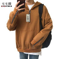 2017 Autumn Winter Personality Zipper Hoodies Men Sudaderas Hombre Hip Hop Loose Fashion Hooded Sweat Homme