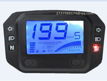KOSO-original-speedometer-motorcycle-met