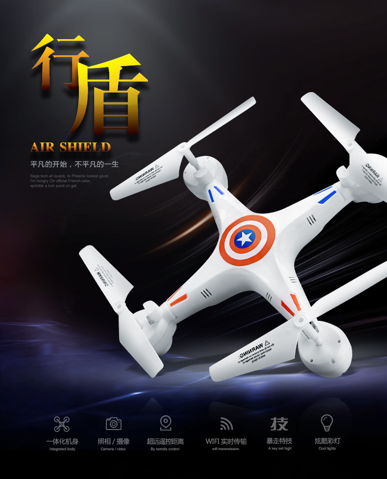 Children's toys,Remote control aircraft,Four axis aircraft,Unmanned aerial vehicles (uavs),Aerial photograph plane unmanned