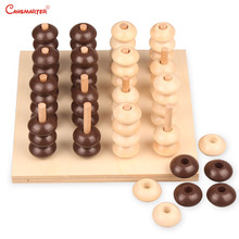 Montessori Sensory Wooden Beads Chess Board Math Toys Educational Children Home School Baby Games Materials SE035-3