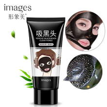 лучшая цена IMAGES remove blackhead Absorption of black Bamboo charcoal nose mask paste Contractive pore Clean skin T area care black mask
