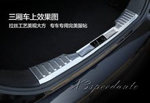 High Quality Stainless Steel Inside Door Sill Scuff Plate For Ford Focus Sedan 2012 2013 2014