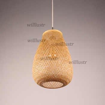Chinese Style Bamboo Weaving Pendant Lamp Hand Knitting Hotel Restaurant Bedroom Zen Handmade Wood Hanging Suspension Light