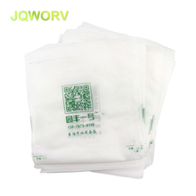 50pcs Grape bagging grow Waterproof Breathable fruit vegetables protective bag Garden Supplies Orchard Insect Bird Pest control
