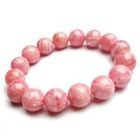 12.5mm Natural Genuine Pink Rose Rhodochrosite Gems Stone Crystal Round Beads Jewelry Stretch Charm Bracelet Free Shipping